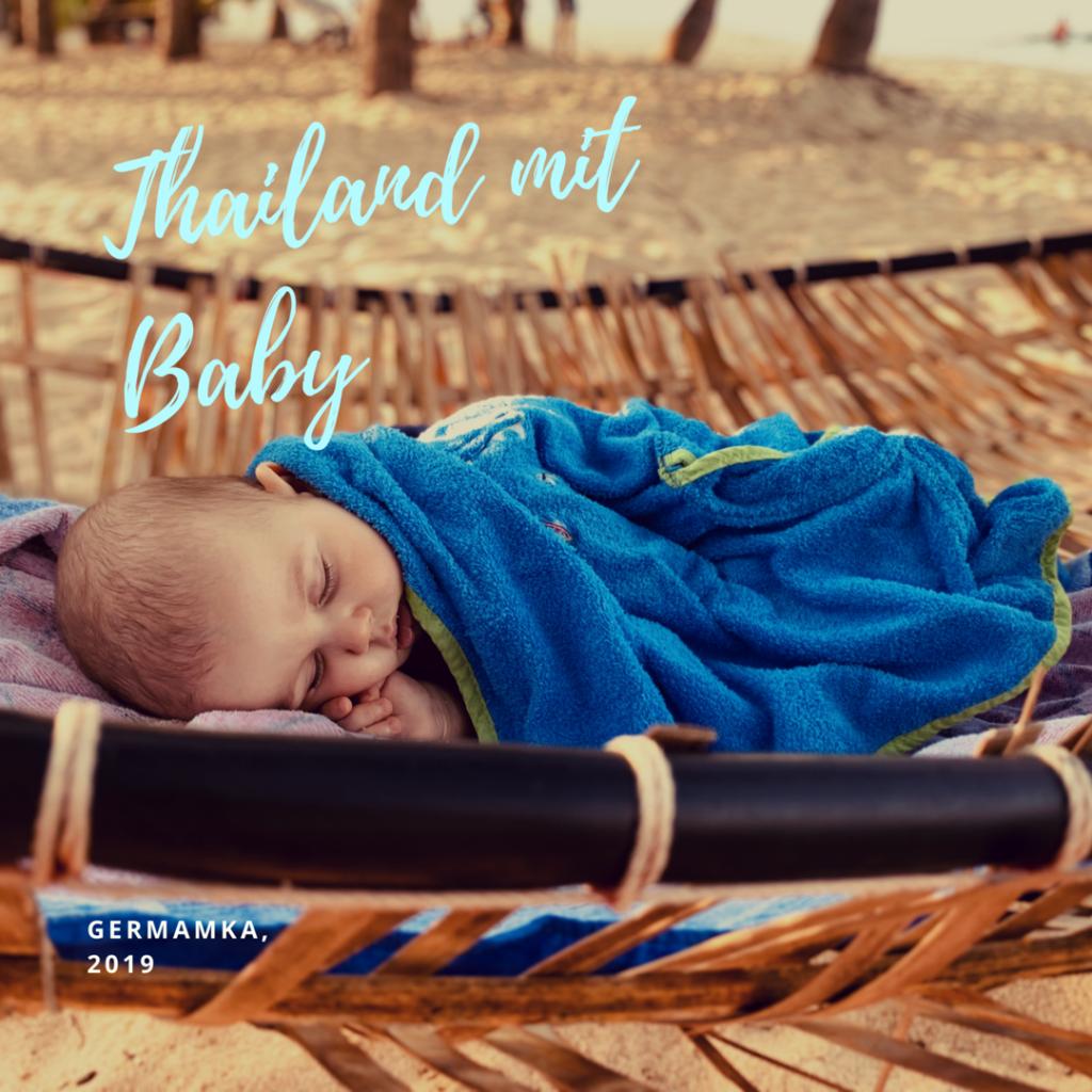 Thailand mit Kindern: Mittagsschlaf in der Hängematte
